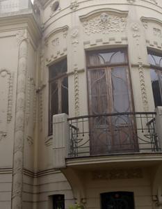castelinho-da-rua-apa