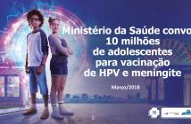 Vacina contra HPV: não deixe de vacinar os filhos adolescentes! 1