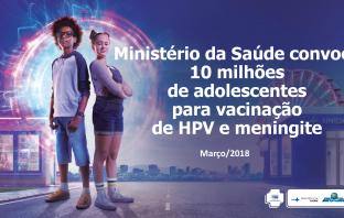 Vacina contra HPV: não deixe de vacinar os filhos adolescentes! 2